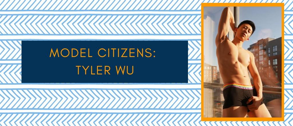 Model Citizens: Tyler Wu Banner