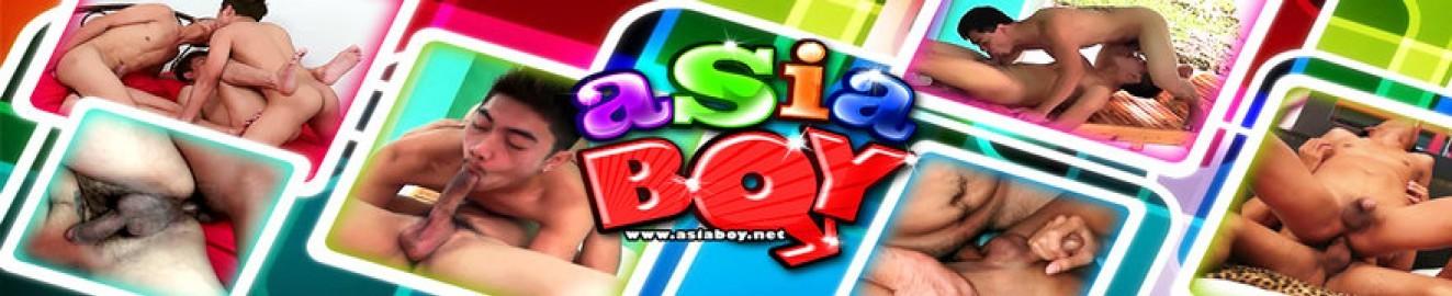 Asia Boy cover