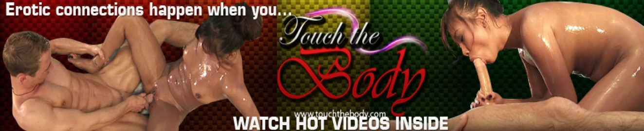 Touch The Body cover