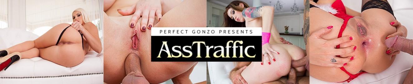 Ass Traffic cover