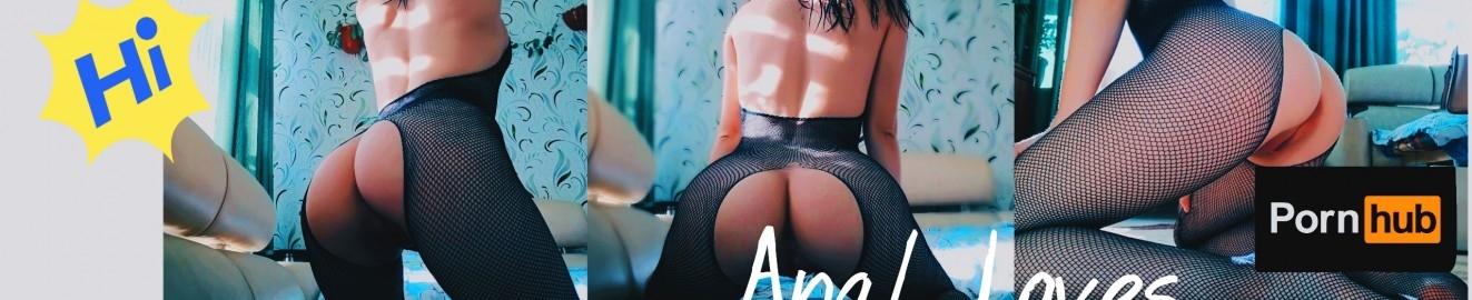 Anal_Loves