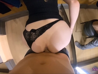 Changing room quickie fuck - real public - part 2