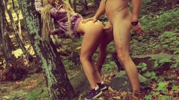 Outdoor ANAL in Forest with Deep Cum in Fit ASS