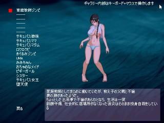 釈我-SYAKUGA 02