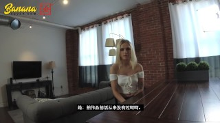Hot Blonde Alex Grey Fucks Asian Guy - AMWF