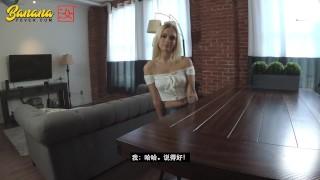 Hot Blonde Alex Grey Fucks Asian Guy - AMWF Big timer