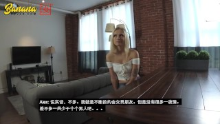 Hot Blonde Alex Grey Fucks Asian Guy - AMWF Cumshot boobs