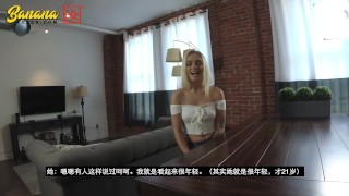 Hot Blonde Alex Grey Fucks Asian Guy - AMWF porno