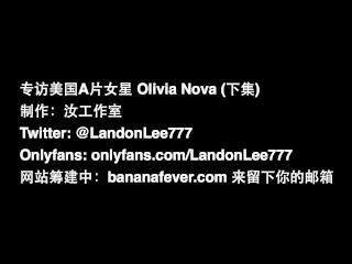 Hot Mixed Chick Olivia Nova Asian Fantasy Fuck - AMWF - BANANAFEVER