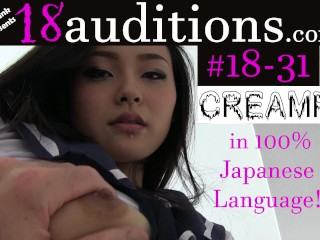 Tokyo Schoolgirl Rae Lil Black Creampie pv3