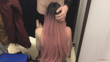 Store Manager Caught Me For a Blowjob In The Fitting Room - Amateur Public