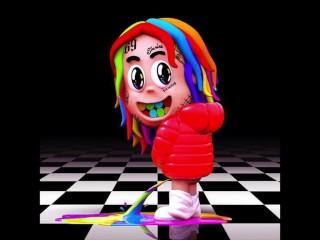 FEFE (feat. Nicki Minaj and Murda Beatz) **Leaked**