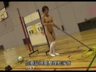 VNDS-7001 [中文字幕]新家庭主婦排球隊