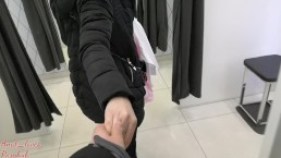 Young Russian couple shoot their sex in the fitting room!!