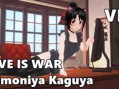 Shimoniya Kaguya LOVE IS WAR custom maid 3D 2 Hentai POV VR