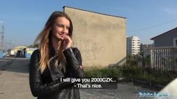 Видео женщины без трусиков