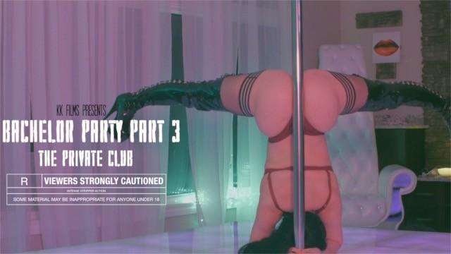 Karim wade gay club Bachelor pt 3: the private club