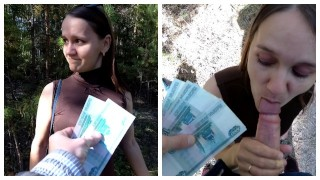 Russian Girl Suck and Fuck for Money - Public Agent Parody