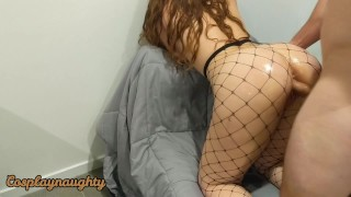 Fit Step Sister Has an Orgasm When Getting Fucked From Behind