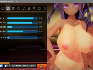 Insult Order [Hentai Gameplay] EP.2 Petite lapine personnalisée