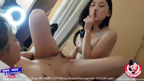 Porn chines Chinese