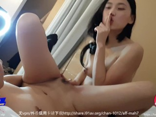 Chinese 14 Porn