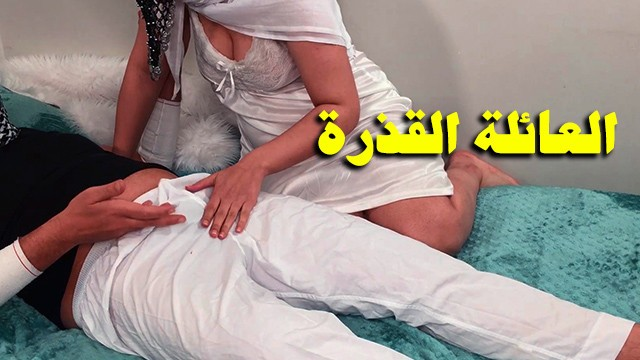 سكس سعودي ديوث احلى نيك الطيز ساره الرياض بنت السعودية Pornhub Com