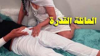 سكس سعودي ديوث احلى نيك الطيز ساره الرياض بنت السعودية