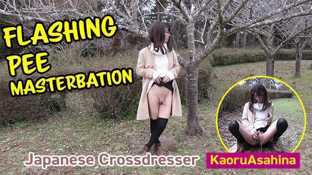 Japanese Crossdresser In Public