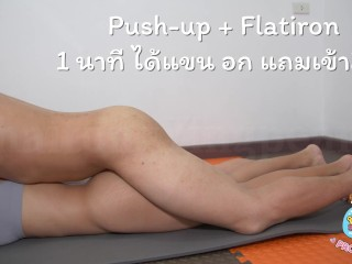 How to do sex and exercise in the same time with Thai couple