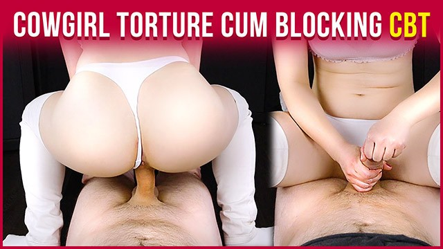 Ass on the block then drop - Handjob torture with blocked orgasm reverse cowgirl riding era