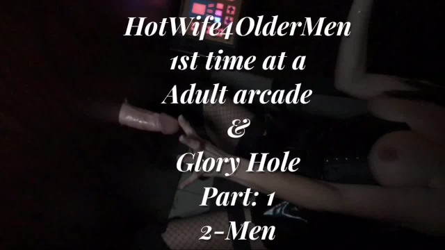 Free hentai arcade - Hotwife 1st time glory hole at adult arcade part: 1 husband films 2019