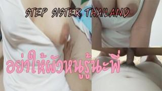 Thai_Homemade сводной сестра EP1 Лучшее порно видео