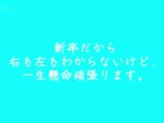 Rin miyazaki (รินจัง) debut