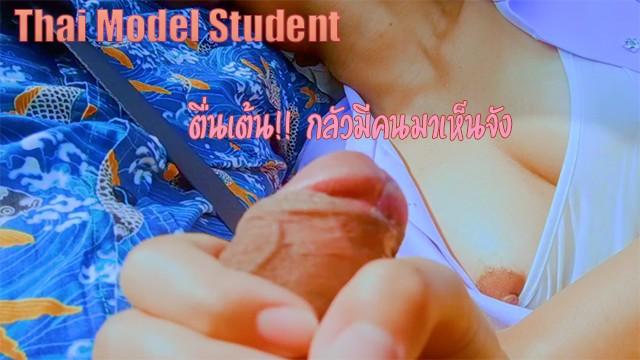 คลิปหลุดไทยHD พยาบาลสาวไทยหุ่นxxx สวยนมใหญ่แถมร่านควยสุดๆ จับควยคนขับดูดควยแลกค่าโดยสาร ถามว่าเสียวมั้ย เสียงไทยฟังละน่าเย็ดสักยก