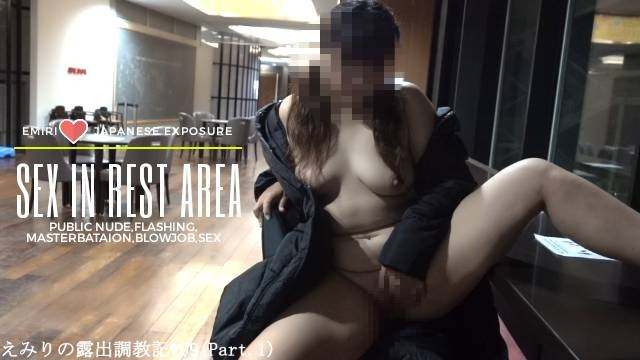 Blonde babe boobs naked sea - Emiri naked in public rest area above the sea, masturbation, blowjob, sex