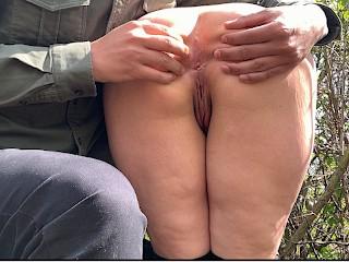 Public wild anal...