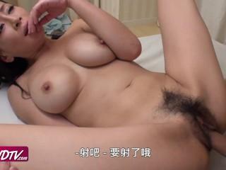[OURSHDTV][中文字幕]Super hot busty milf Rei Kitajima creampied uncensored