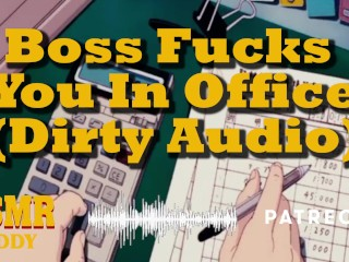 The Boss Makes You Suck His Cock In The Office - Dirty Daddy Talk / Audio DDLG