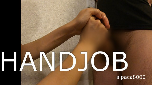 Amateur;Cumshot;Handjob;60FPS;Japanese;Exclusive;Verified Amateurs japan-handjob-cum, handjob, cumshot, lotion, cum, 4k-60fps, 60fps