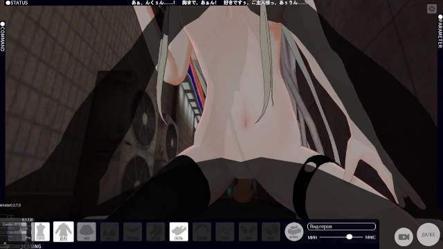 3D HENTAI POV Vocaloid IA rides your cock outdoors and does AHEGAO 10