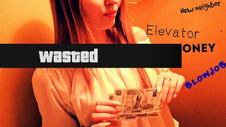 Neighbor gave a blowjob in the elevator for money