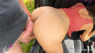 Screen Capture of Video Titled: Rain Caught Couple People Fucking in a Car Outdoor - Double Cumshot on Gorgeous Ass