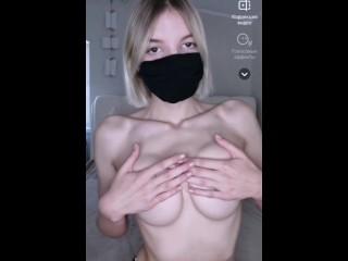 TikTok Nude Challenge Best Dance Mini Elfie 2020
