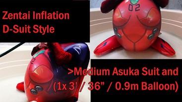 WWM - Asuka Zentai D-Style Inflation