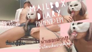 Mailboxdiary - patient EP.1 มัดแล้วอมจนแตกคาปาก แตกเยอะมาก แตกจนล่นปาก