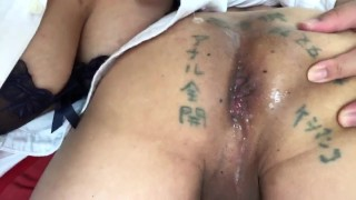 mistress tattoo slave spit on the anal