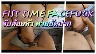 First time facefuck for this thai girl จับเมียเพื่อนห้อยหัว เอาควยยัดปาก