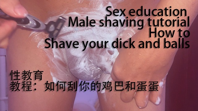 Shaved cock sex