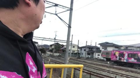 Fucking Stranger Bahnhof